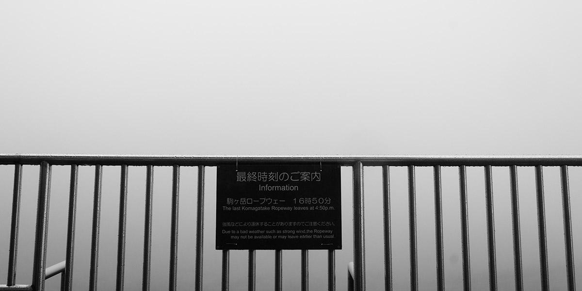 lago-ashi-7